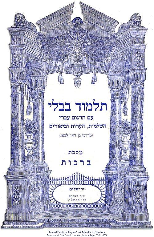 Judentum Altes Testament